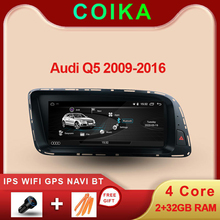 """COIKA 8.8"""" Android 10.0 System Car IPS Screen Radio For Audi Q5 2009 2017 GPS Navi Google WIFI Carpaly SWC 2+32G RAM Mirrorlink"""