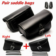 цена на Universal Saddle Bag Motorcycle PU Leather Tool Bag Left Right Luggage Bag For Harley Sportster XL883 1200 Travel Moto Saddlebag