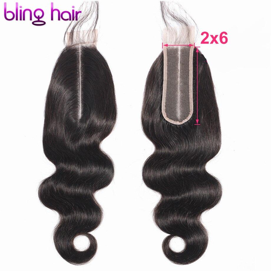 Шикарные бразильские волнистые волосы 2*6, закрывающие тело, с детскими волосами, средняя часть, 100% человеческие волосы Remy, закрытие швейцарс...