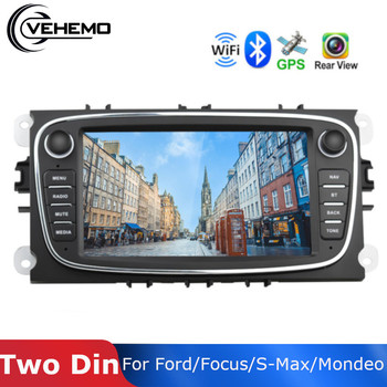 Vehemo Android 8.1 Wifi GPS Radios 2 Din Car Multimedia player 7'' Audio DVD Player For Ford/Focus/S-Max/Mondeo 9/GalaxyC-Max image