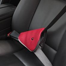 Car-Seat-Belt Fixator Vehicle-Protection Triangle YYT364 Shoulder-Armor Prevent-Le-Neck