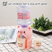 Mini dispensador de água para crianças presente bonito frio/quente suco de água leite potável fonte simulação dos desenhos animados porco cozinha brinquedo