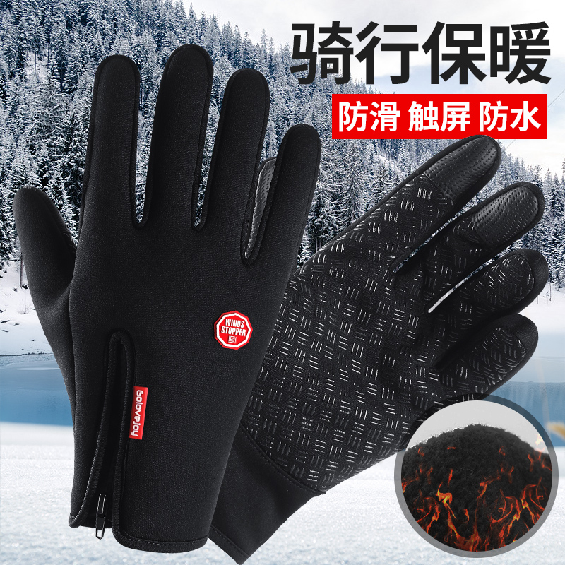 Gloves Winter Men Female Driving Gloves Winter Black Three Fingers Touch Screen Motorcycling Winter Gloves For Women   Keep Warm