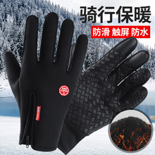 Gloves Winter Men Female Driving Black Three Fingers Touch Screen Motorcycling For Women  Keep warm