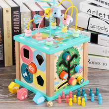 Montessori For Kid Wooden Activity Cube Center Toys Educational Bead Maze Early Learning Cognition Training Toy For Kids Gifts