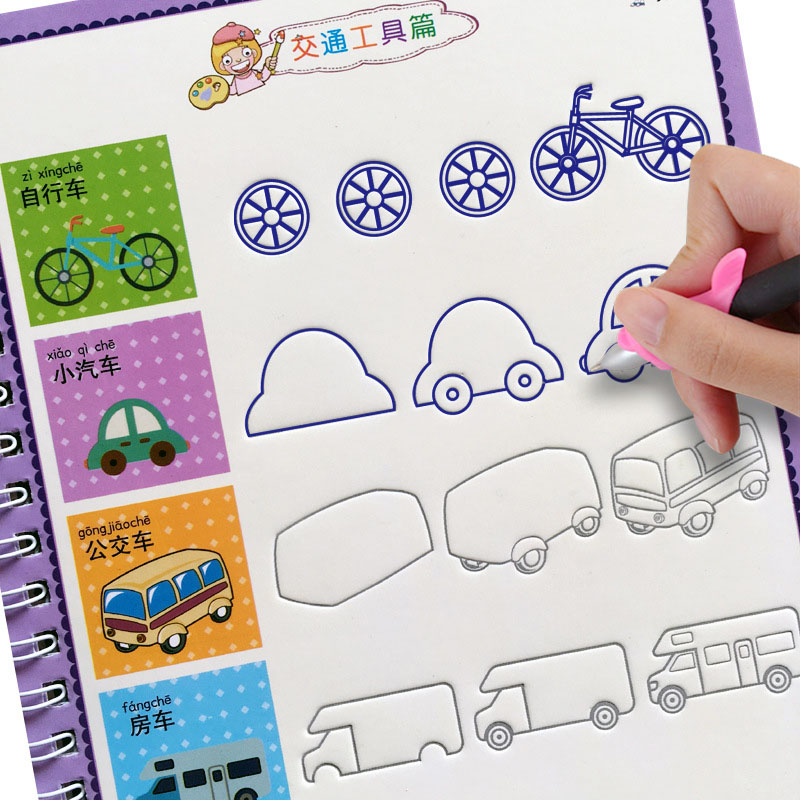 Reusable Children's drawing Books Baby Learning Painting Writing Copybook For Calligraphy Art Supplies Practice Book For kids