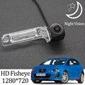 Камера заднего вида «рыбий глаз» Owtosin HD 1280*720 для Seat Leon MK2 2005-2012, автомобильные парковочные аксессуары
