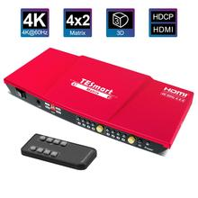 4K HDMI Matrix 4x2 HDMI Switcher Splitter 4 Ports Input and 2 Ports Output with Analog Stereo(SPDIF) Support 4Kx2K@60HZ HDCP