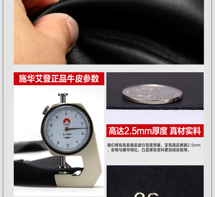 Мужской кожаный рюкзак Корейская версия первого слоя кожаный рюкзак досуг спортивный рюкзак