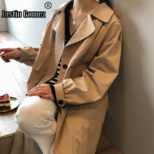 Womens Fashion Russian Style Single-breasted Trench Coat Cot