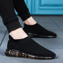 2018 Spring/Summer/Fall New Flying Knit Running Shoes Lightweight/Airy Sneaker Line Outdoor for Men and Women