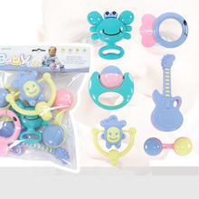 Qkoall Baby Toys  0-12 Months Educational Baby Rattle Plastic Rattle Bell For Toddlers 1pc Intellectual Development BPA Free Toy
