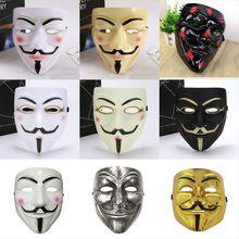 Masque V pour Vendetta, 10 pièces, masques de Type horreur, multicolore, Costume Fawkes de film, déguisement d'halloween
