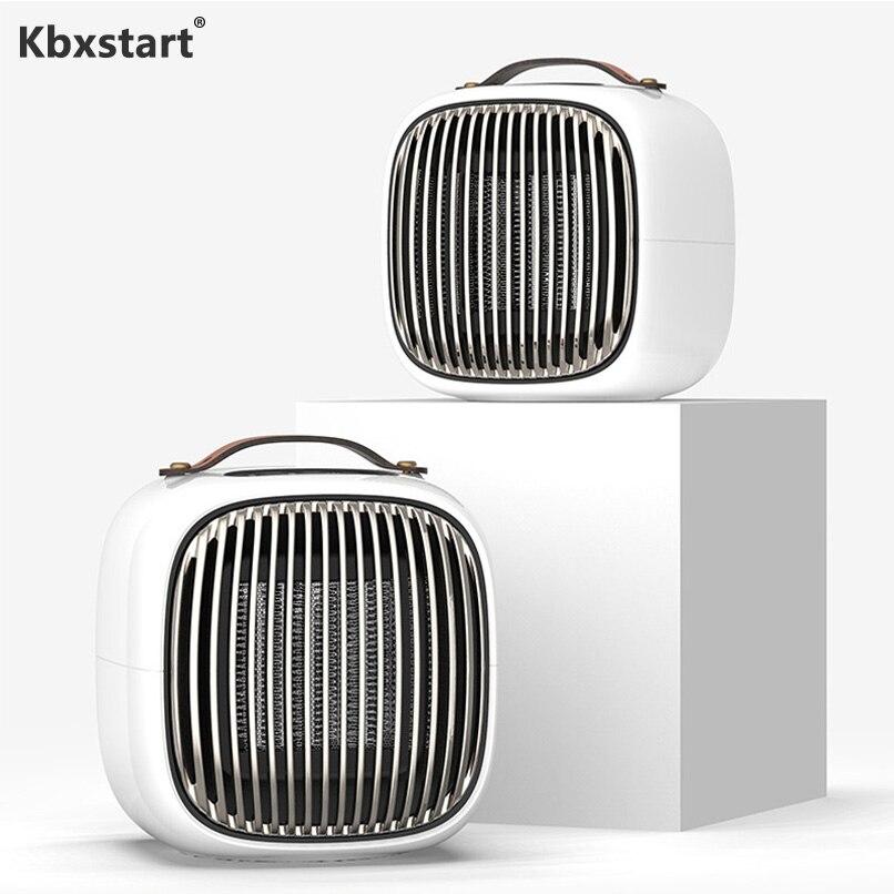 220V hiver électrique ventilateur chaud petit ménage trois vitesses réglage ignifuge chauffage bureau 3s vitesse chaude bureau plus chaud