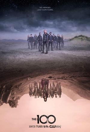 地球百子 第五季