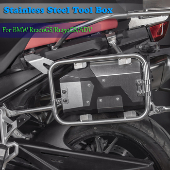 Left Bracket 4.2L Stainless Steel Tool Box For BMW R1200GS LC Adventure 04-2019
