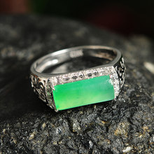 Burmese Jade A cargo ice type rectangular egg face emerald ring genuine 18K gold inlaid gold ring 13# distribution Certificate(China)