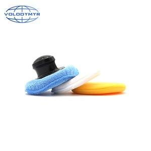 Image 4 - Volodymyr 왁스 패드 키트 3pcs 13cm 패드 세트 옐로우 블루와 화이트 포함 자동 케어 자세히 왁싱 자동차 청소 Carwash
