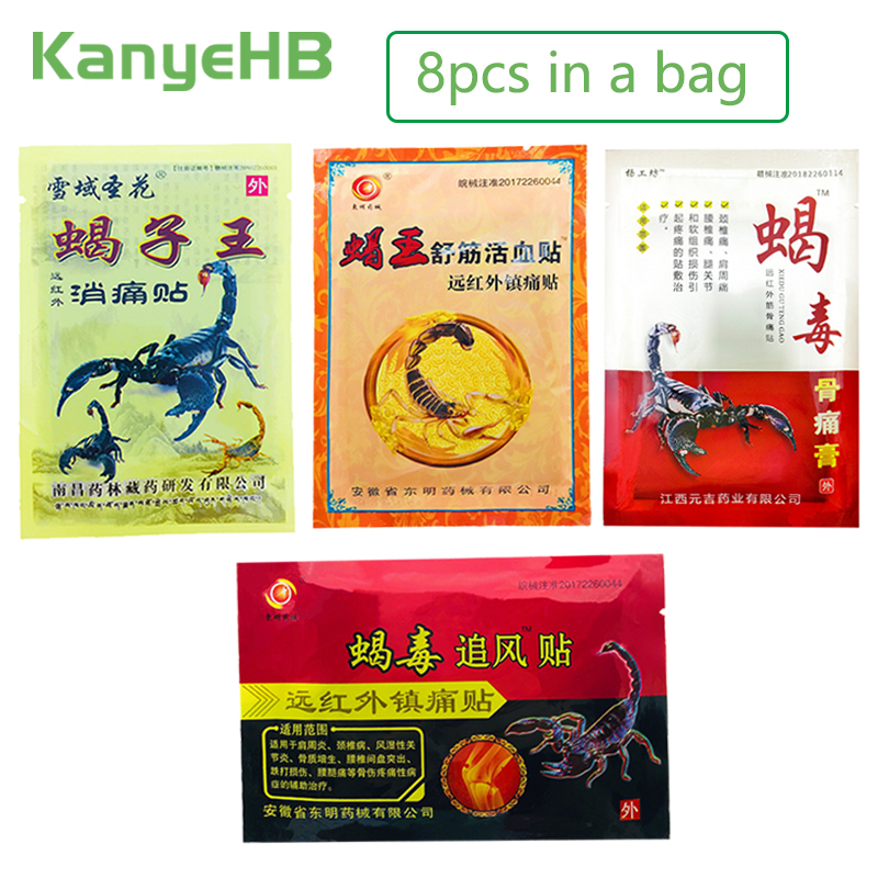 8pcs/bag Of 4 Different Types Scorpion Venom Medicated Patch Plaster Rheumatoid Arthritis Periarthritis Lumbar Pain Relief