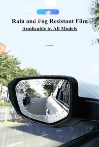 Image 4 - 2 pièces/ensemble pour voiture étanche à la pluie Anti brouillard voiture autocollant voiture miroir fenêtre Film transparent Anti voiture voiture accessoires