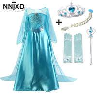 4-10T de las niñas, vestido de princesa bebé niñas verano elegante azul manga larga vestidos de fiesta de cumpleaños de fantasía vestido
