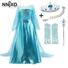 4-10T kız parti prenses elbise bebek kız yaz zarif uzun kollu mavi elbise doğum günü partisi fantezi topu elbise
