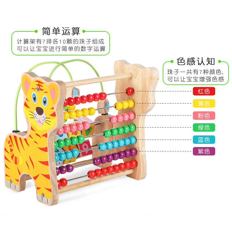 Children Bead-stringing Toy Infant Baby 6-12 Month Educational Toy Building Blocks 1-2 A Year Of Age 0 Boys And Girls 3-Year-Old