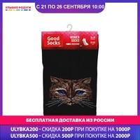 Socks other 3117011 Улыбка радуги ulybka radugi r ulybka smile rainbow косметика Underwear Women's Sock Hosiery Women for sliding knee socks nylon knitted