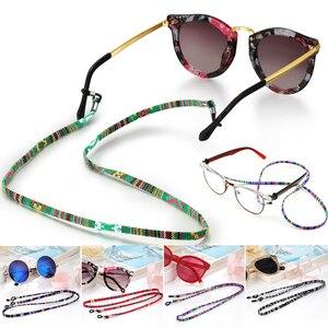 Ethnic Style Handmade Woven Sunglasses Strap Eyeglass Chain Cord Reading Glasses Chain String Holder Neck Cord Eyewear Glasses