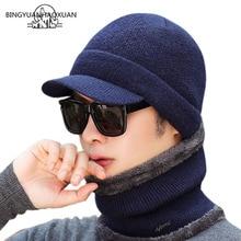Brand Winter Hat Scarf Knitted Hat Skullies Beanies For Men Women Gorras Beanies Men Winter Wool Beanie Mask Male Cap Hat