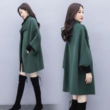 2020 новое шерстяное Женское пальто средней длины с рукавами