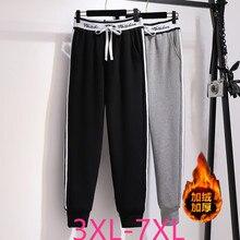 2019 סתיו חורף בתוספת גודל ספורט מכנסיים לנשים גדול עבה קטיפה צמר חם loose מקרית ארוך מכנסיים 3XL 4XL 5XL 6XL 7XL