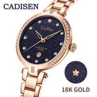 Reloj de pulsera de oro de 18K para mujer de CADISEN, relojes de marca lujosa con diamantes, movimiento de cuarzo japonés, diseño de estrellas y cielo estrellado