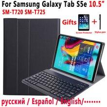 Case Keyboard For Samsung Galaxy Tab S5e 10.5 2019 SM-T720 SM-T725 T720 T725 Case for Samsung Tab S5e Keyboard Cover +Film +Pen чехол fasion case для samsung galaxy tab s5e 10 5 t720 t725 purple 10345