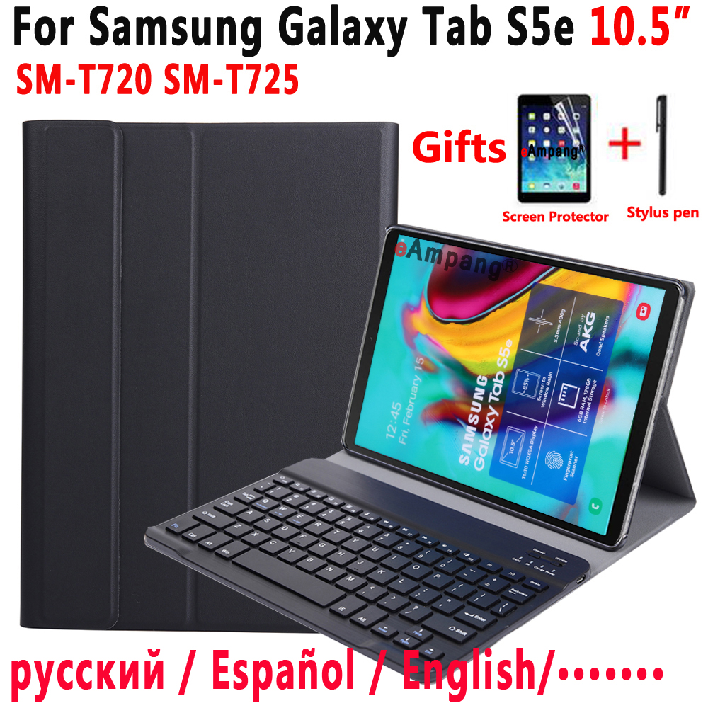 Teclado para Samsung Case para Samsung Capa + Filme Case Galaxy 2020 Sm-t720 Sm-t725 T720 T725 Teclado Caneta Tab S5e 10.5