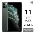 Smartphone apple iphone 11 pro max 256 gb