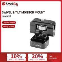 SmallRig Swivel Tilt Monitor Mount For SmallHD Focus OLED/UltraBright/500/700 Series/Atomos Ninja/ Shogun Flame Monitor   2294