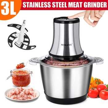 Электрическая мясорубка 3 л, 800 Вт, блендер, миксер из нержавеющей стали для кухни, 2 скорости, измельчитель, мясорубка, машинка для приготовления мяса