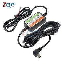 DC 12 В до 5 В мини USB Автомобильное зарядное устройство кабель для Автомобильная камера регистратор авторегистратор DVR эксклюзивный блок питания