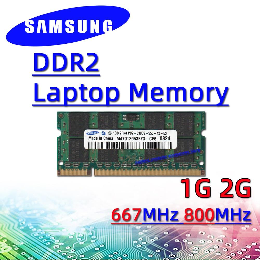 Samsung ddr2 1GB 2GB 667MHz 800MHz RAM Sodimm Laptop Memory pc2- 4GB 5300S 6400S