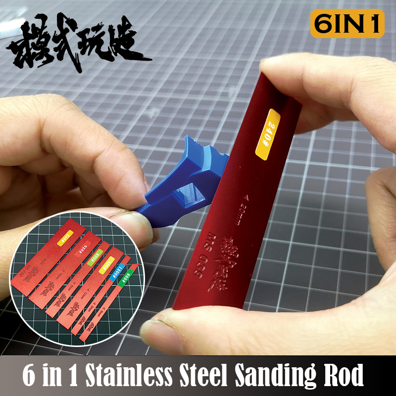Military Model Gundam Updated Version 6 In 1 Stainless Steel Sanding Rod Fine Polishing Article Hobby Grinding Tools