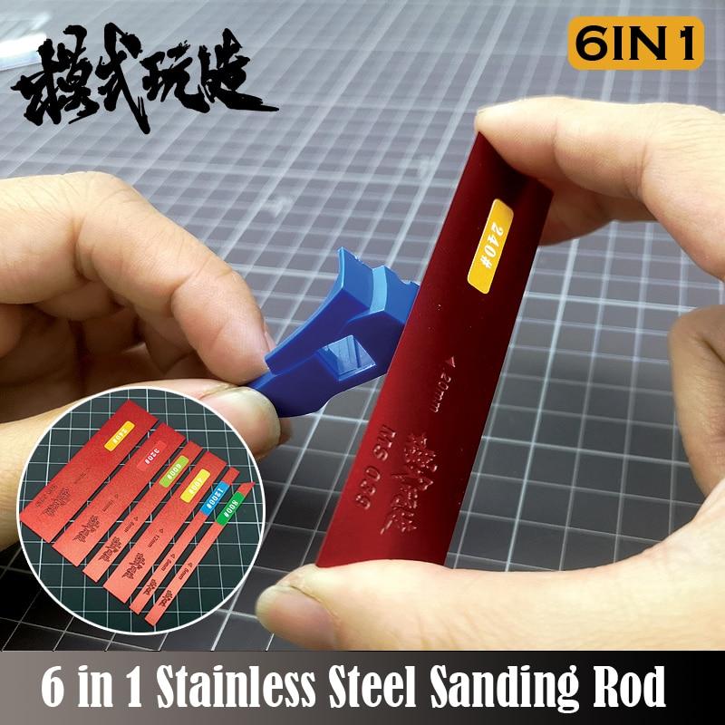 Military Model Gundam Updated Version 6 In 1 Stainless Steel Sanding Rod Fine Polishing Article Hobby Grinding Tools