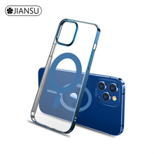 Magnetic Phone Case For iPhone 12 11 Pro Max 12 Mini Magsafe Wireless Charger Protective Cover Electroplating Shockproof Cases