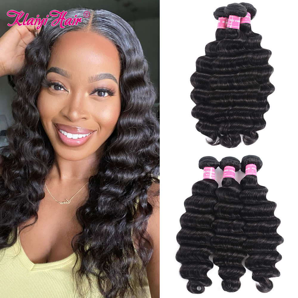 Klaiyi Hair Loose Deep Wave Bundles 100% Human Hair Bundles Malaysian Remy Hair Extensions Natural Color Weave Bundles 12''-26''