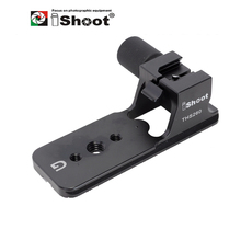 iShoot Lens Support Collar for Sony FE 200 600 F5.6 6.3 G OSS Tripod Mount Ring Replacement Base Foot Stand