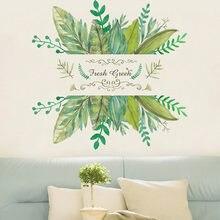 50*70 см jungle green leaves Настенная Наклейка для украшения