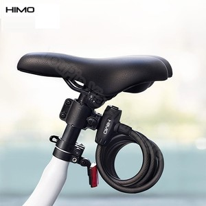 Image 1 - Xiaomi HIMO Portable Folding Steel Lock Anti Theft Long 150cm Steel Flex Cable with 2 Keys Safe and strong Lock for Bicycle