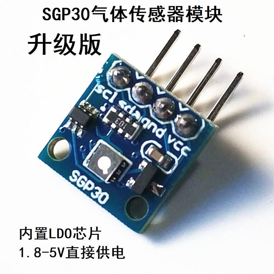 SGP30 ガスセンサーモジュール TVOC/eCO2 空気品質ホルムアルデヒド二酸化炭素測定