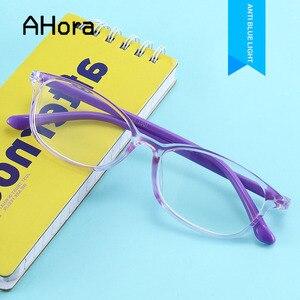 Ahora 2020 Small Frame Kids Glasses Anti Blue Light Children Goggles Optical Spectacle Ultralight Flat Eyeglasses Eyewear