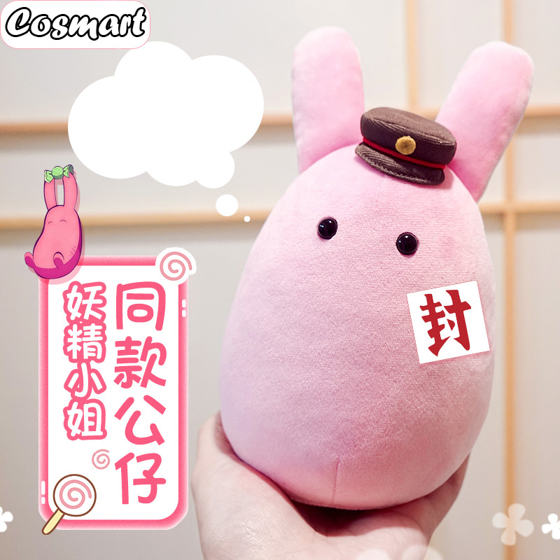 Mokke Plush Dolls Toilet-Bound Hanako-kun Cosplay Pink Cute Doll Keychain 20cm Height Soft Toy Gift For Kids Friend New 2020
